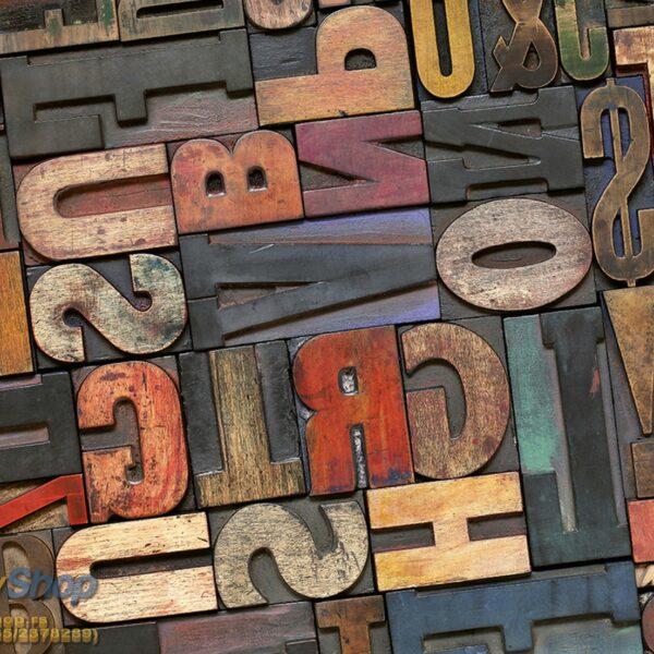 5187-4P-1P8 vintage wooden letters
